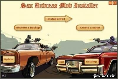 San Andreas Mod Installer - Разные моды - Модификации - Все